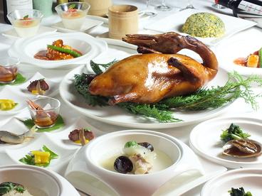 天厨菜館 渋谷店のおすすめ料理1