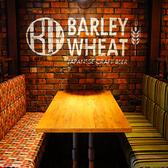barley wheat バーレイ ウィートの雰囲気3
