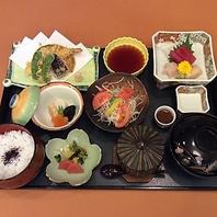 【月の膳 】 ディナータイム限定 2100円(税込)