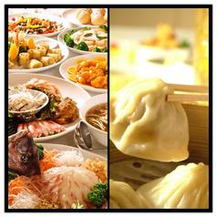 中国料理 新北京の写真