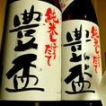 【三浦酒造 豊盃】味のふくらみ、柔らかくて温かみのある旨みが特徴で、飲む人をほっとさせるような優しい香味で全国の日本酒ファンから高い評価を得ています。全国で唯一契約栽培している豊盃米で丁寧に醸した酒はすっきりとしていて爽やかな酸味で思わずリピートしたくなります。