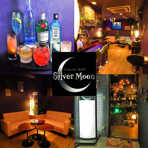 Casual BAR Silver Moon