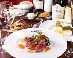 Brasserie Amicale アミカルのおすすめ料理1