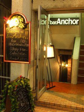 バー アンカー Anchorの雰囲気1