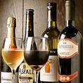 ワインは赤・白・スパークリングをご用意。