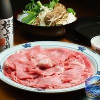 厳選、A5ランク…松阪牛,神戸牛,佐賀牛!