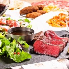 肉ビストロ TEPPENの写真