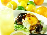 Cafe Bar T'sのおすすめ料理3