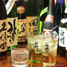 居酒屋 ばん 燔のおすすめポイント1