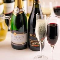 ●全コーススパークリングワインも飲み放題