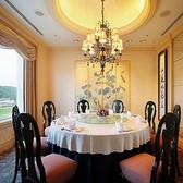 結納や顔合わせ、接待等、様々な利用シーンに対応できる個室。(10名まで、16名までの計2室ございます。)