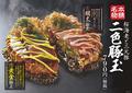 料理メニュー写真【本舗名物】二色豚玉(桜海老と三元豚)