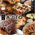アジト AJITO BARU 新横浜店のロゴ