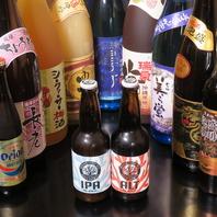 沖縄のお酒多数取り揃えております!