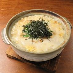 鰹出汁の小鍋雑炊