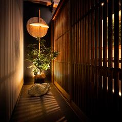 個室鳥酒場 風楽 千葉駅の写真