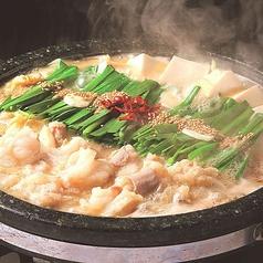 博多もつ鍋 トクトクのおすすめ料理1