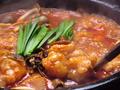 料理メニュー写真コプチャンチョンゴル(韓国式石焼きホルモン鍋)