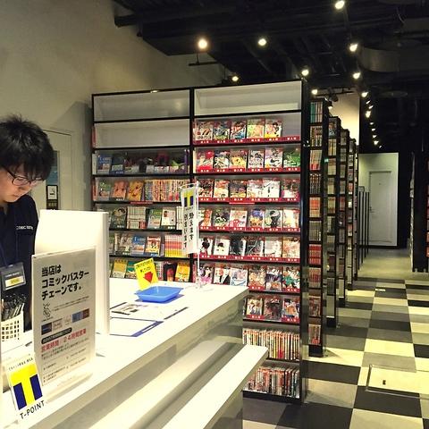 コミックバスター 藤沢駅前店