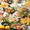 大人気!★全180種類★食べ放題&飲み放題3000円~