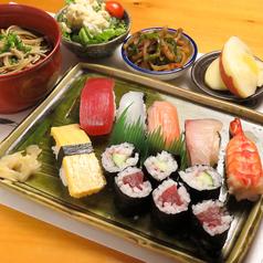 うたげ寿司 上社の写真