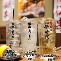 ドリンクも驚きの価格★生ビール190円、ハイボール150円