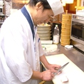 店主自ら厨房に立ち、地物にこだわった食材を調理しております。美味い海鮮料理なら虎治郎の店で決まり!