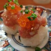 魚と酒 宍くら 茅場町のおすすめ料理2