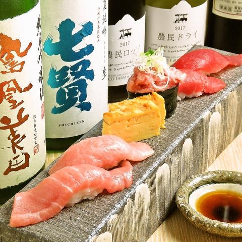 寿司屋が手掛ける『寿司と炉端焼き』旬の鮮魚が絶品。24名まで入る個室宴会場も完備!