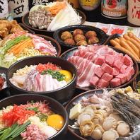 ご宴会に★地酒・本格焼酎もOK!全品食放・飲放4480円~