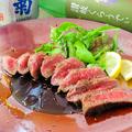 料理メニュー写真オリーブ牛のステーキ