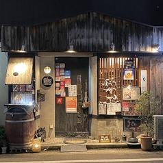 新潟駅前 びすと炉 心平゜の写真