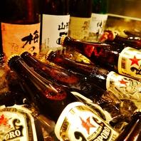 ビール通にも好評のサッポロラガー