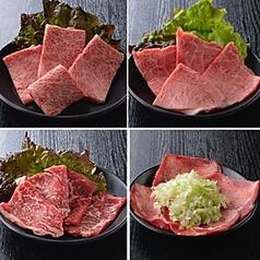 食べ放題専門店 宮崎肉本舗のコース写真