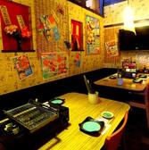 さかなおいしく はま源 安積町店の雰囲気3