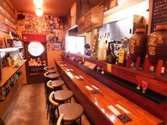 居酒屋 OTOME 尾留の写真