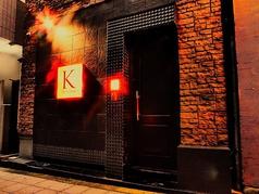K Bar&Musicの写真