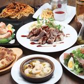 ビアバル マ メゾン チカマチラウンジ店のおすすめ料理2