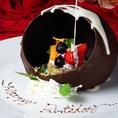 記念日/誕生日など主役のサプライズに!!チョコドームをご提供いたします。詳しくはクーポンへ!