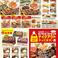 餃子の通販サイト(滋賀県)