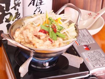 カミナリ3ダーのおすすめ料理1