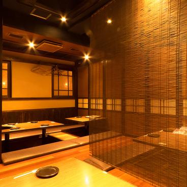 ふくまめ 上野店の雰囲気1