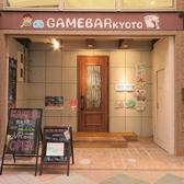 VRゲームバー京都の雰囲気3