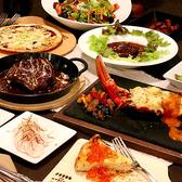 ザマルシェ THE MARCHE 久屋大通店のおすすめ料理3