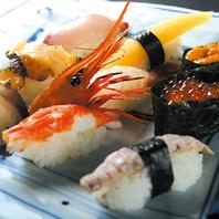 小樽日替わり握り寿司