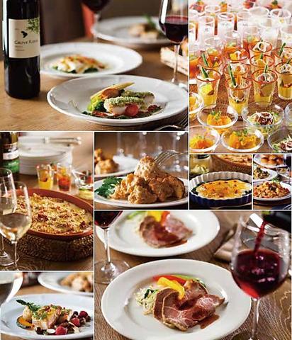 ワインと料理のハッピーな関係を演出するグランカフェのワイン&グルメバイキング