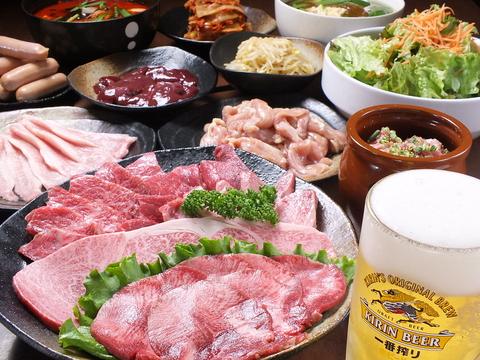 【大井町で大人気】極上焼肉食べ放題・飲み放題やってます☆ご予約お待ちしております