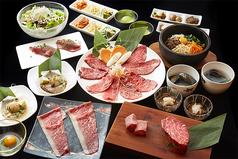 焼肉 ぱんが PANGA 新御徒町店の画像