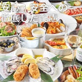The Oyster House Shizuoka ザ オイスターハウス シズオカ 静岡パルシェ店のおすすめ料理2