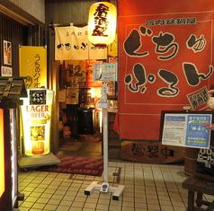 入り口は赤い垂れ幕と看板が目印です☆入店の際フットペダル式の消毒液でワンプッシュ。